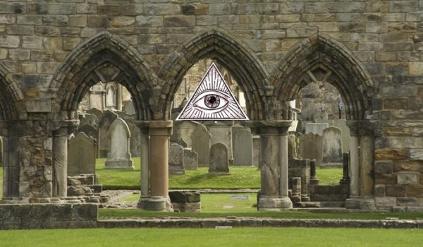 The St Andrews Illuminati
